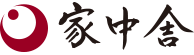 家中舎 Kachusha|2019春 NEWOPEN|多度津藩 武家屋敷|結婚式|家族食事会