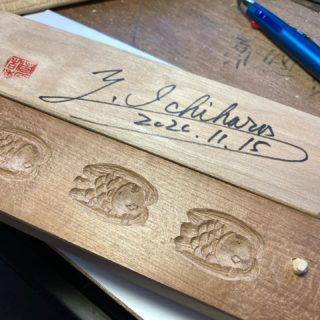 四国に1人しかいない木型職人市原さんのお店にお邪魔させて頂きました。。皆さんご存知の超有名人ですね。 和三盆や砂糖菓子を作る木型。僕らが手掛ける次のプロジェクト・WEBショップ【ネオコトノハ】に掲載していただける事になりました。 市原さんに面白い話をたくさん聴かせて頂き、購入させてもらった木型に直筆のサインまでして頂きました。 たくさんの工芸師さんに参加して頂き面白いWEBショップ作ってます。お楽しみに‼️ #写真を撮るのが好きな人と繋がりたい #人気の店 #多度津 #武家屋敷 #料理 #旅 #宿泊 #和食 #jr #美味しいランチ #両家顔合わせ #両家食事会 #wedding #花嫁diy #結婚式diy #たどりつく多度津 #2021春婚 #2021秋婚 #フォトウェディング #結納 #香川グルメ #japan #shikoku #Inn #BAR #GoToキャンペーン #裏千家 #和三盆 #木型職人市原工房