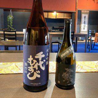 境港「千代結び酒造」より辛口純米吟醸強力50と大辛口純米大吟醸かわ坊主 入荷。。。今からの季節お酒、特に日本酒が美味しいのです。。 お酒を美味しく飲むために和食(懐石)があると言っても過言ではないと思います。昔、日本酒を全く受け付けなかった僕でも、シンジョウや寿司、西京焼きと一緒に飲むと「うまいっ!」とつい声がでます。 こうやってハマっていくのでしょうね。。。 蔵BARでも飲めますのでお声がけください。。。 #写真を撮るのが好きな人と繋がりたい #人気の店 #多度津 #武家屋敷 #料理 #旅 #宿泊 #和食 #jr #美味しいランチ #両家顔合わせ #両家食事会 #wedding #花嫁diy #結婚式diy #たどりつく多度津 #2021春婚 #2021秋婚 #フォトウェディング #結納 #香川グルメ #japan #shikoku #Inn #BAR #GoToキャンペーン #裏千家 #パン #家中舎のシェフ実はカメラマン